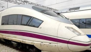 Trenes AVE - Renfe