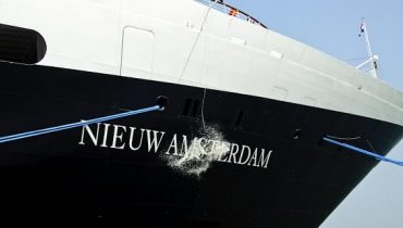 Nieuw_Amsterdam_bautizado
