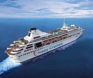 Gemini - Happy Cruises